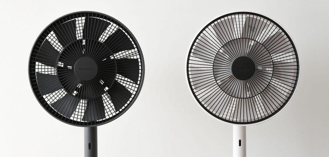 Mit seinen patentierten zweilagigen Rotorblättern erzeugt der wandelbare und mobile Ventilator The GreenFan von BALMUDA einen ganz besonderen Luftstrom.